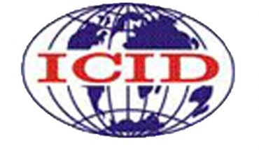 Logo-Công ty TNHH Đầu Tư Xây Dựng Và Phát Triển Hạ Tầng